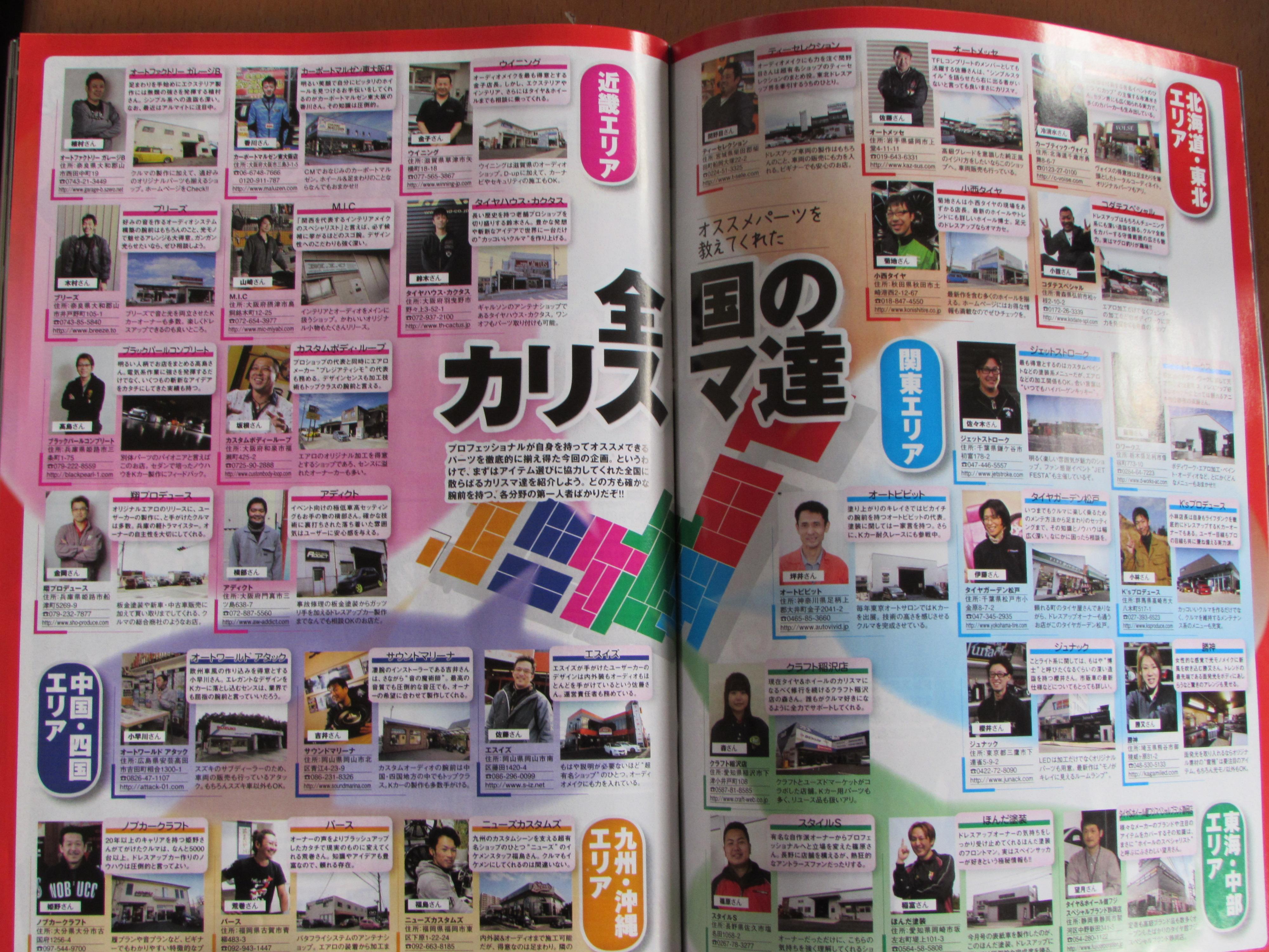 ファイル 43-2.jpg